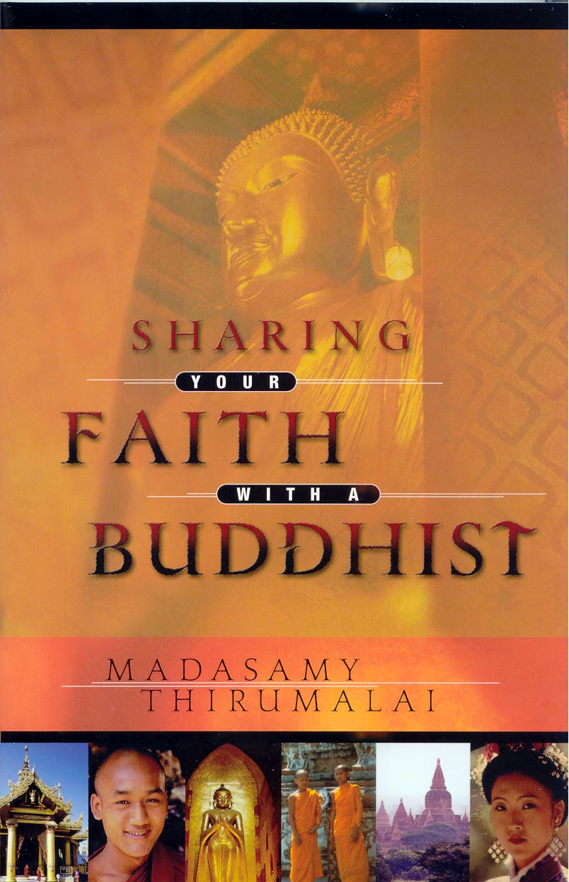 Sharing Your Faith with a Buddhist, a book on evangelism by M. S. Thirumalai